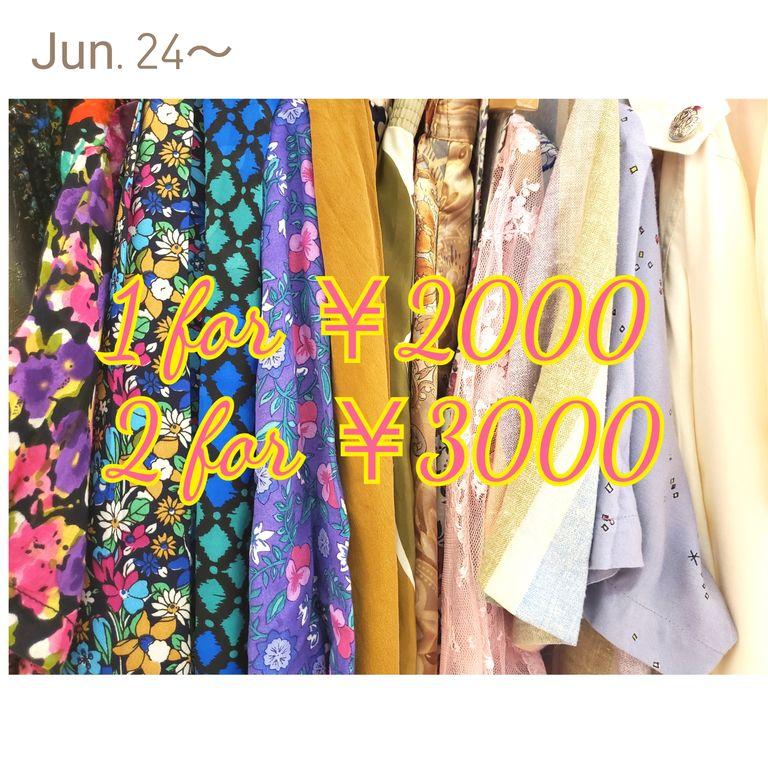 19-06-23-19-07-15-535_deco