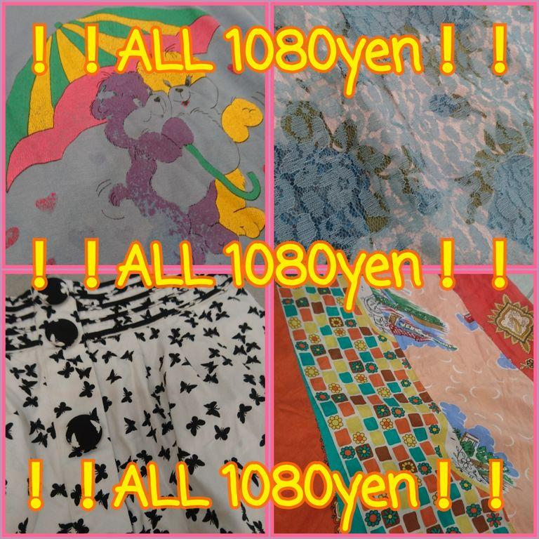 17-01-15-17-58-14-969_deco