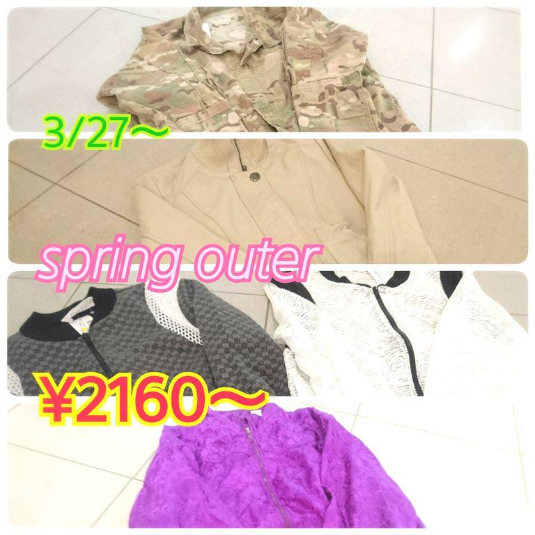 17-03-25-18-21-41-430_deco