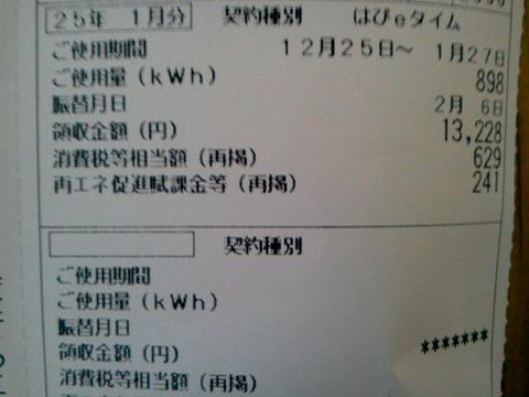 2013-0227-070503446