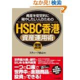 _SL160_PIsitb-sticker-arrow-dp,TopRight,12,-18_SH30_OU09_AA160_