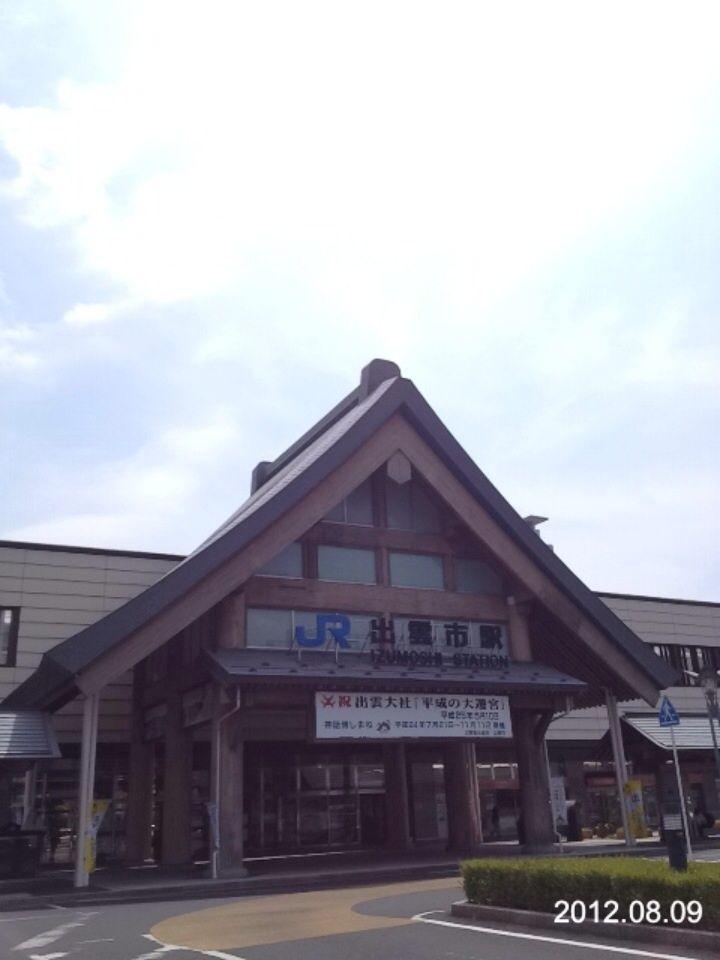 2012-09-13 01:14:28 写真1