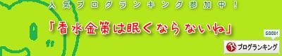2014_04_26