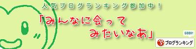 2014_05_29-5