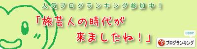 2015_03_30-3