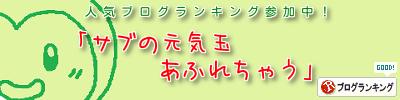2014_05_29-2