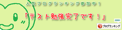 2015_04_13