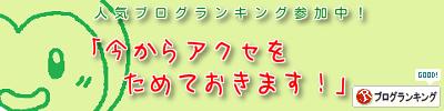2015_03_31-4