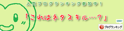 2015_03_27