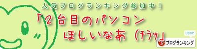 2014_05_29
