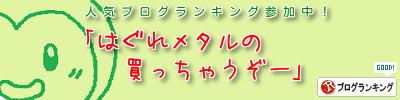 2014_10_28-2