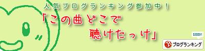 2014_05_29-4