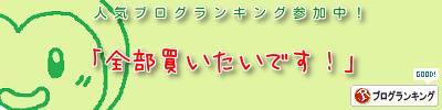 2015_03_31aaa