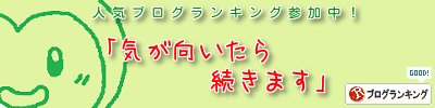 2014_08_18-2