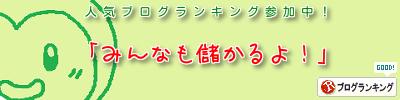 2015_01_29-2