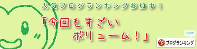 2015_03_31bbb