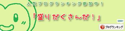2014_09_30-3