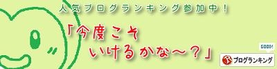 2015_03_06