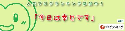 DPckd_x4nXLlcil1469166096_1469166123