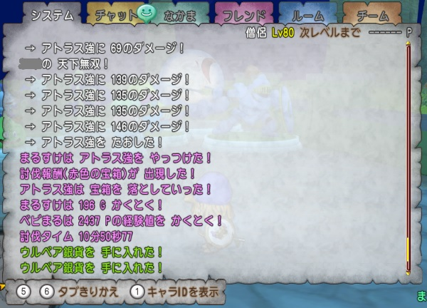 dq924