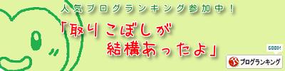 2014_06_26