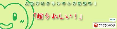 2015_02_28-3
