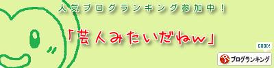 2015_01_31