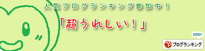 2014_06_23