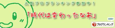 2014_05_29-3