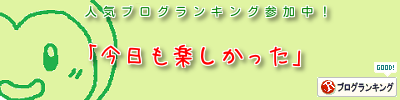 2014_10_26-2