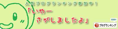 2014_06_27-2