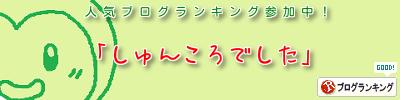 2014_06_05-4