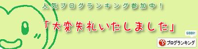 2014_05_16-2