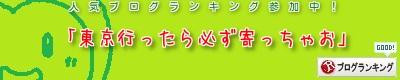 2014_04_28-3