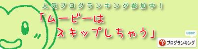 2014_06_25