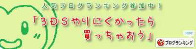 2014_08_29-3