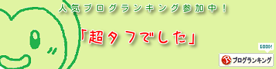2014_06_29