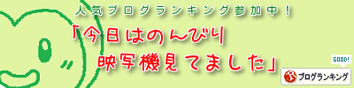 2014_06_29-2