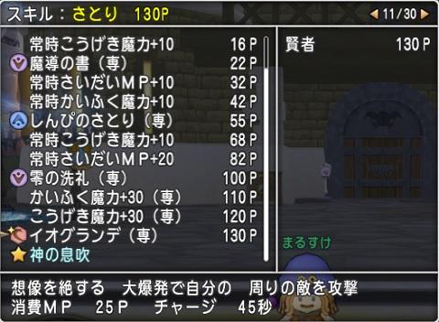 dq332