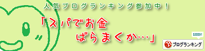 2015_04_01-2