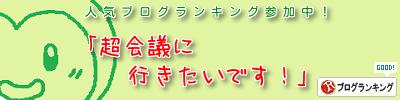 2015_03_31-7