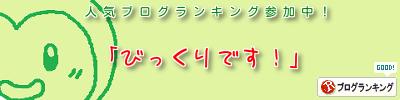2015_02_28-2