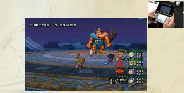 ドラクエ10ニンテンドー3DS版