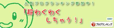 2015_03_31-8