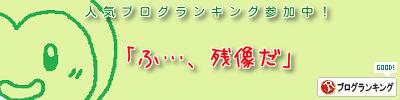 2014_05_31-2