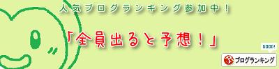 2015_02_27-3