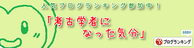 2014_05_31-3