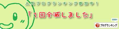2014_07_03