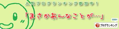 2014_12_25-7