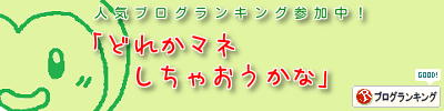 2014_06_30